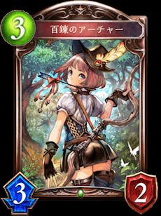 f:id:asatuyu-hyouka:20171225210049p:plain