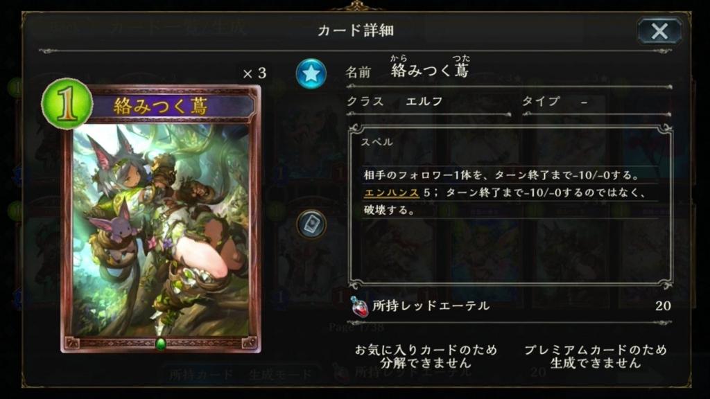 f:id:asatuyu-hyouka:20180314030151j:plain