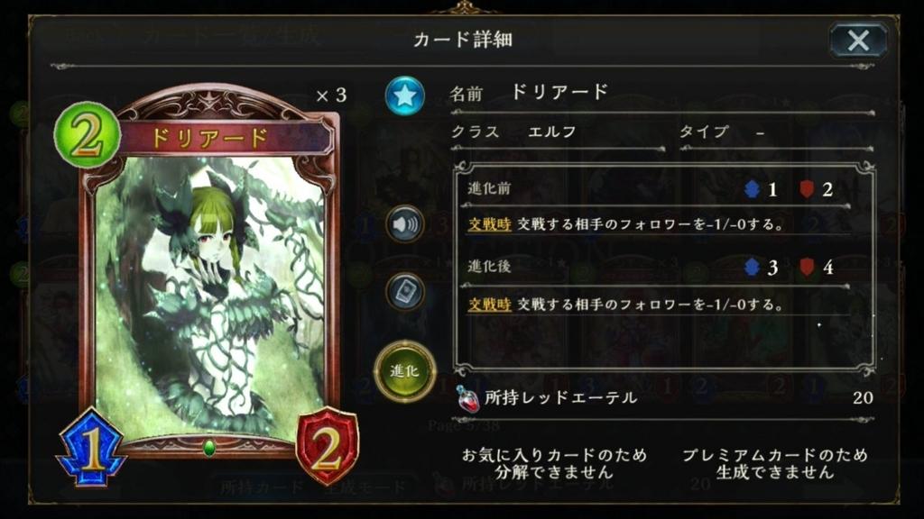 f:id:asatuyu-hyouka:20180314030155j:plain