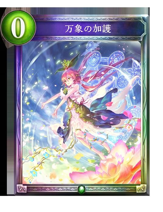 f:id:asatuyu-hyouka:20180813065919p:plain
