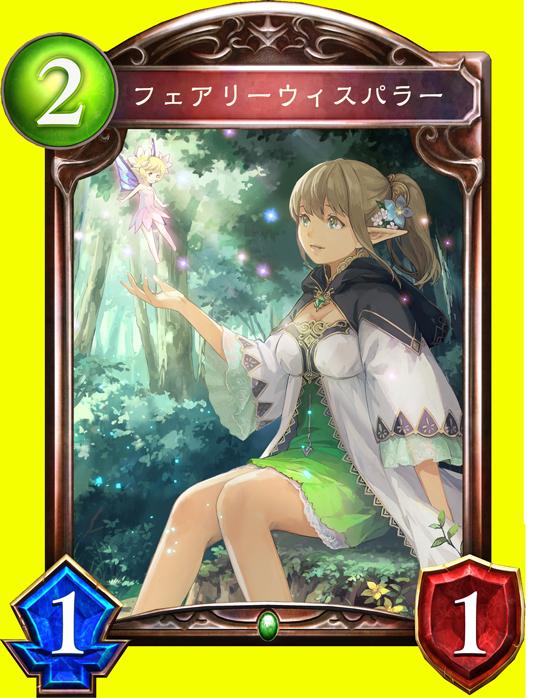 f:id:asatuyu-hyouka:20180813070130p:plain
