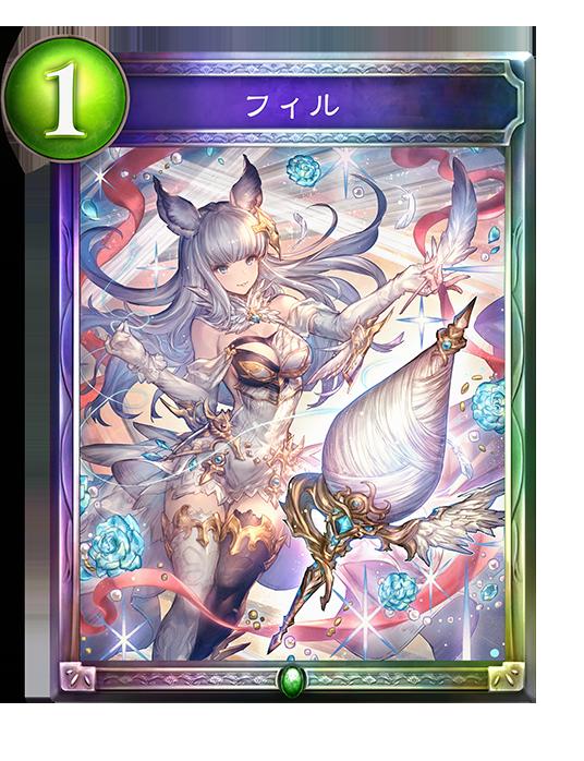 f:id:asatuyu-hyouka:20180813074234p:plain