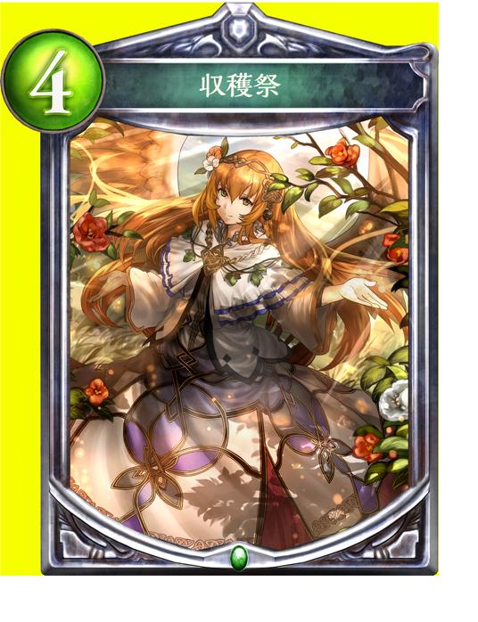 f:id:asatuyu-hyouka:20180813075529p:plain