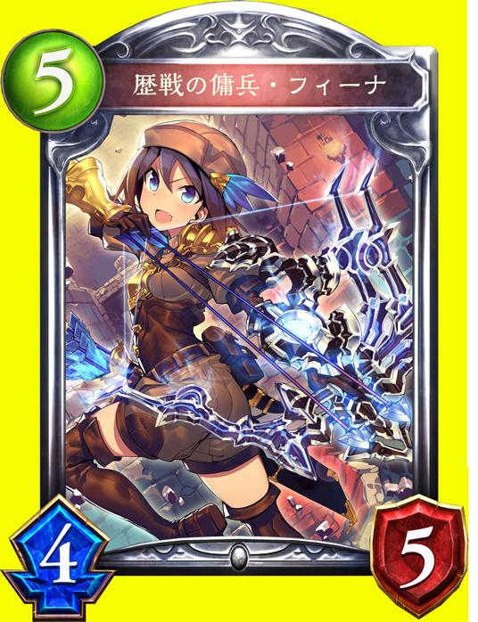 f:id:asatuyu-hyouka:20180822185745p:plain