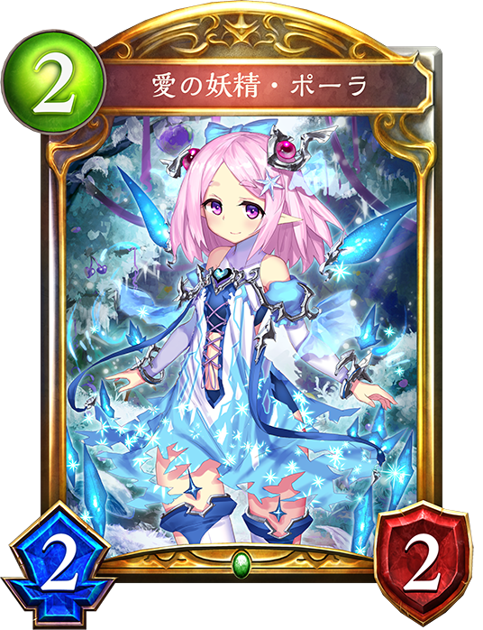 f:id:asatuyu-hyouka:20180822190225p:plain