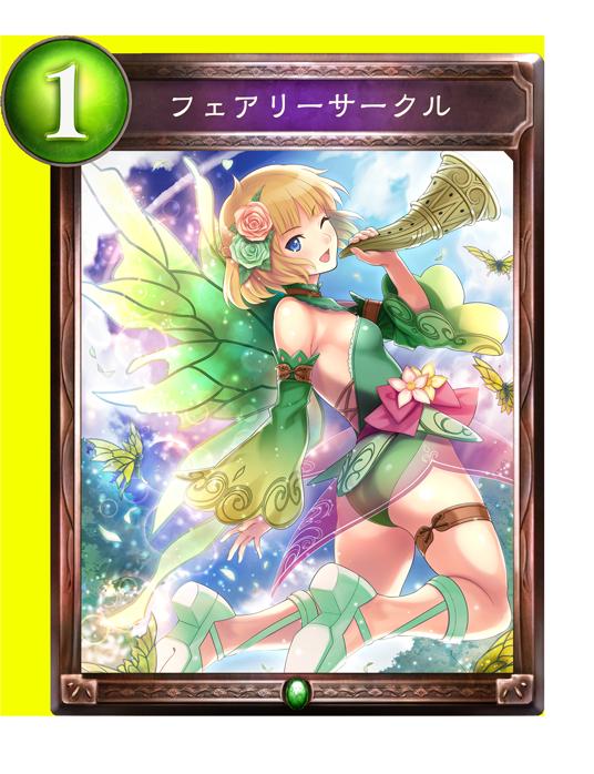 f:id:asatuyu-hyouka:20180822195133p:plain