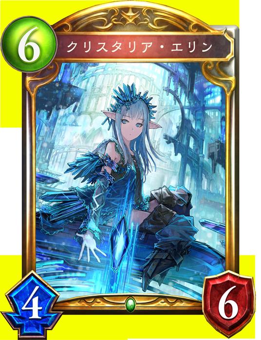 f:id:asatuyu-hyouka:20180822195422p:plain