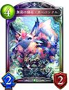 f:id:asatuyu-hyouka:20190114130850p:plain