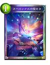 f:id:asatuyu-hyouka:20190114130852p:plain