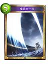 f:id:asatuyu-hyouka:20190114132052p:plain