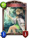 f:id:asatuyu-hyouka:20190114132306p:plain