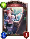 f:id:asatuyu-hyouka:20190114133232p:plain