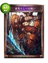 f:id:asatuyu-hyouka:20190114133411p:plain
