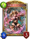f:id:asatuyu-hyouka:20190114135126p:plain