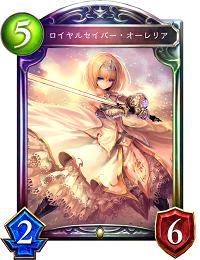 f:id:asatuyu-hyouka:20190321213740p:plain
