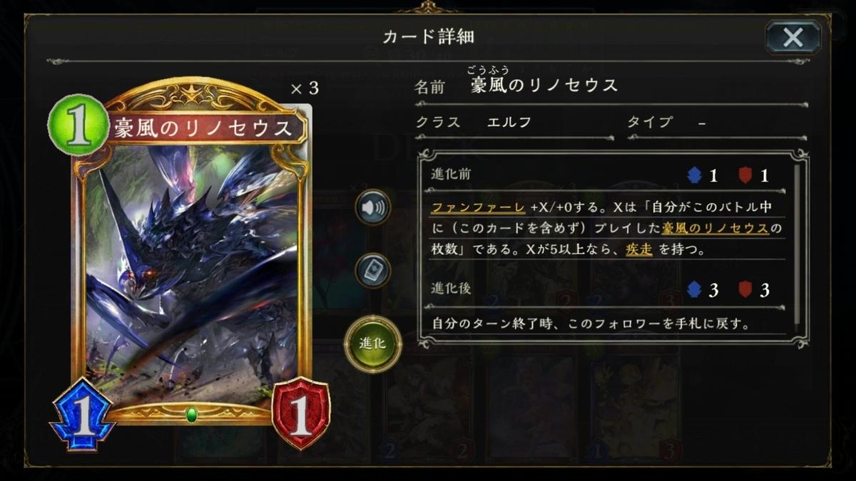 f:id:asatuyu-hyouka:20190711205718j:plain