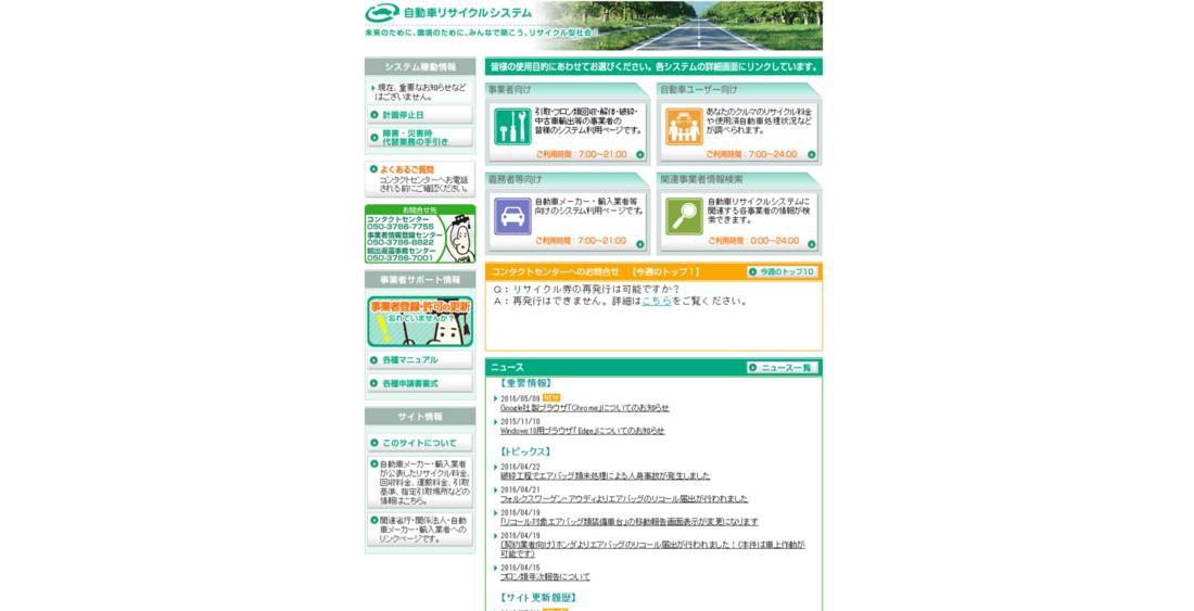 f:id:asawabe1023:20160606184444j:plain