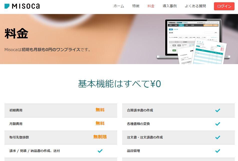 f:id:asawabe1023:20160620120053j:plain