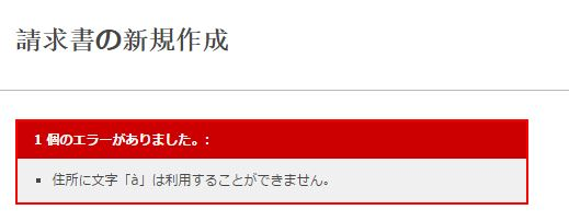 f:id:asawabe1023:20160620120523j:plain