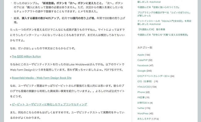 f:id:asawabe1023:20160621113443j:plain