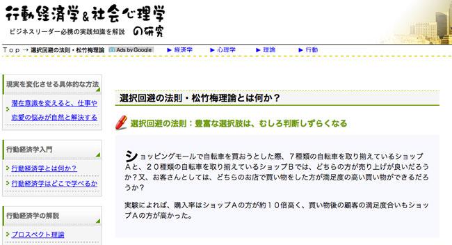 f:id:asawabe1023:20160621113600j:plain