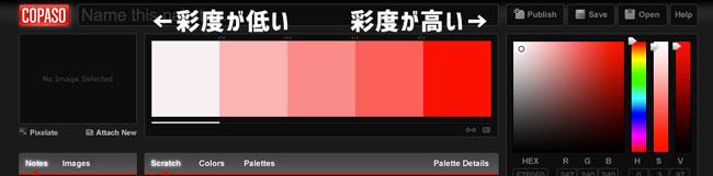 f:id:asawabe1023:20160621132856j:plain