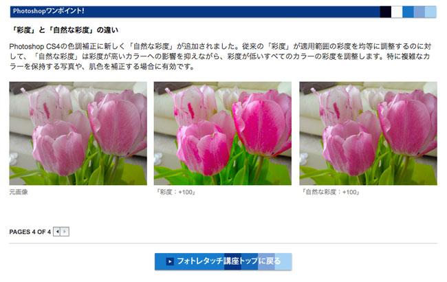 f:id:asawabe1023:20160621132926j:plain