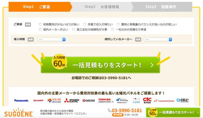 f:id:asawabe1023:20160623233434j:plain