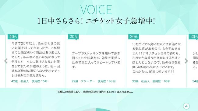 f:id:asawabe1023:20160623233454j:plain