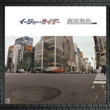 f:id:asawabe1023:20160624175359j:plain