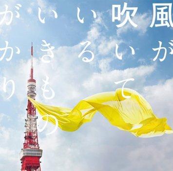 f:id:asawabe1023:20160624175609j:plain