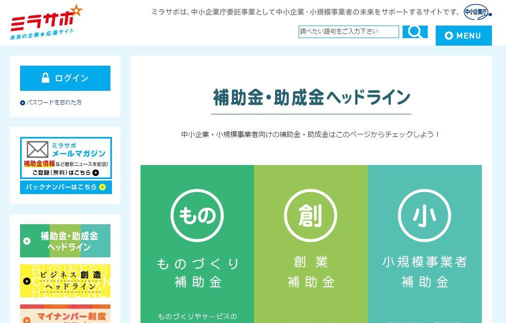 f:id:asawabe1023:20160627131311j:plain