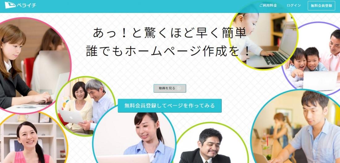 f:id:asawabe1023:20160627131544j:plain