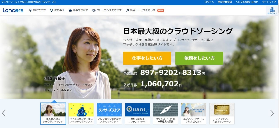 f:id:asawabe1023:20160627131729j:plain