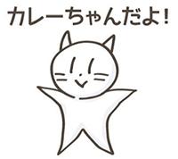f:id:asayake_cs:20181002151449p:plain