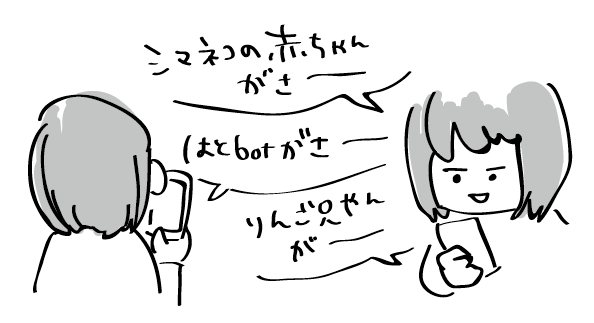 f:id:asayake_cs:20181009215551p:plain