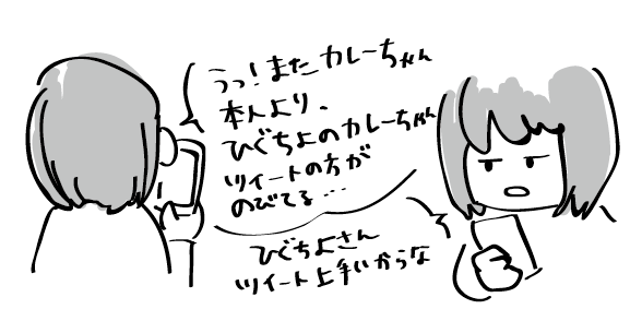 f:id:asayake_cs:20181009215555p:plain