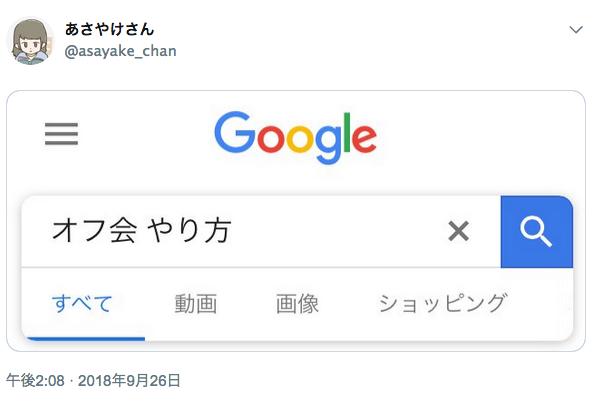f:id:asayake_cs:20181010145038p:plain