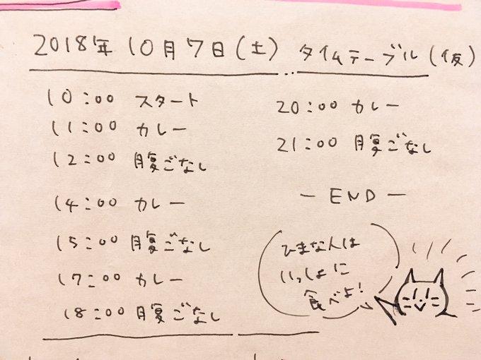 f:id:asayake_cs:20181010150440j:plain