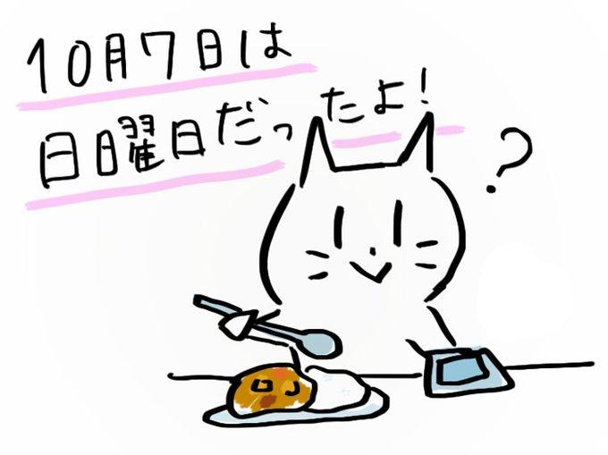 f:id:asayake_cs:20181010151258j:plain