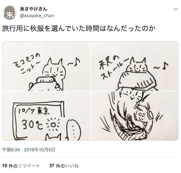 f:id:asayake_cs:20181010151524p:plain