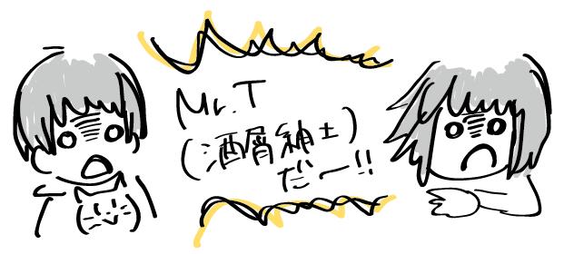 f:id:asayake_cs:20181010230639p:plain