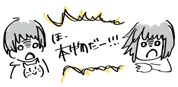f:id:asayake_cs:20181010230644p:plain