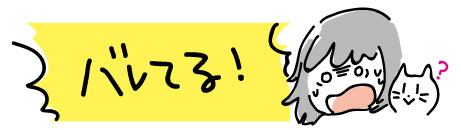 f:id:asayake_cs:20181011104124j:plain