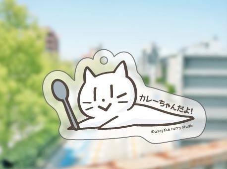 f:id:asayake_cs:20181014225852p:plain
