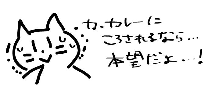 f:id:asayake_cs:20181015124542p:plain