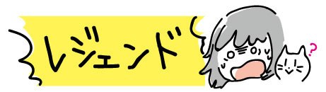f:id:asayake_cs:20181016173047j:plain