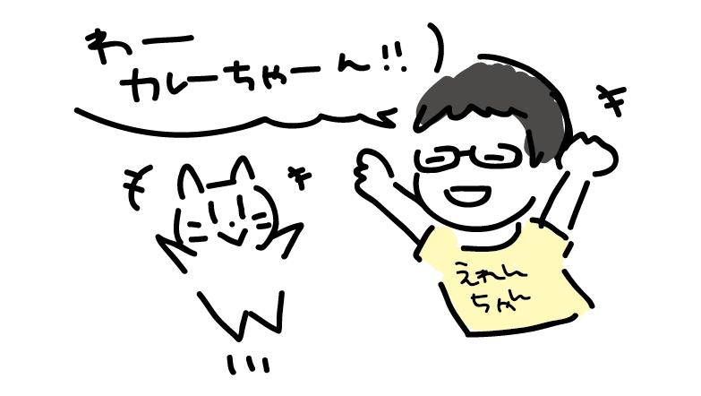f:id:asayake_cs:20181016183305p:plain