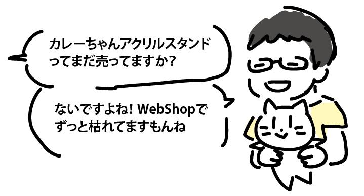 f:id:asayake_cs:20181016183308p:plain