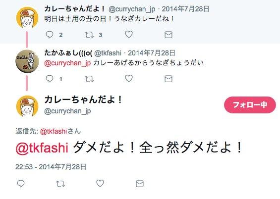 f:id:asayake_cs:20181018115713j:plain